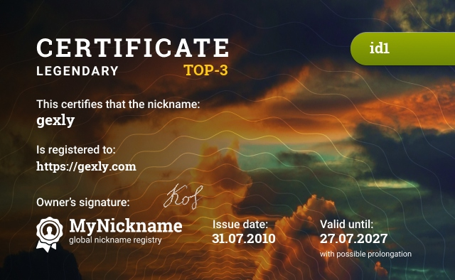 Certificate for nickname gexly is registered to: https://gexly.com