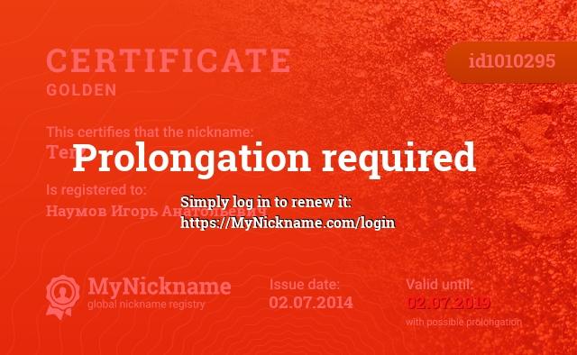 Certificate for nickname Terz is registered to: Наумов Игорь Анатольевич