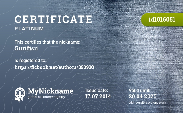 Certificate for nickname Gurifisu is registered to: https://ficbook.net/authors/393930