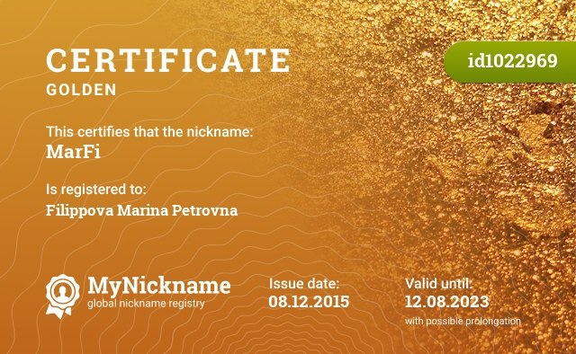Certificate for nickname MarFi is registered to: Филиппова Марина Петровна
