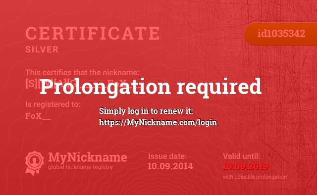 Certificate for nickname [S][W][A][G]_____FoX___ is registered to: FoX__
