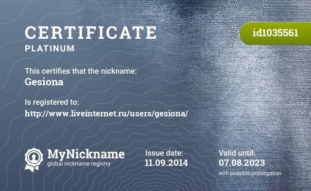 Certificate for nickname Gesiona is registered to: http://www.liveinternet.ru/users/gesiona/