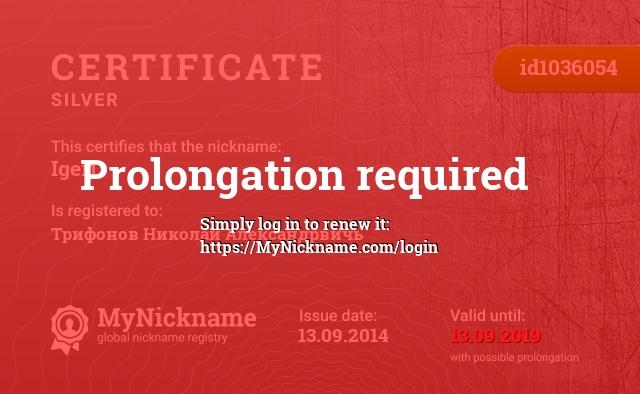 Certificate for nickname Igeri is registered to: Трифонов Николай Александрвичь