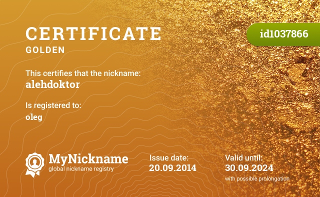 Certificate for nickname alehdoktor is registered to: олега