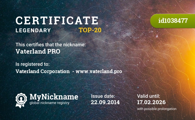 Certificate for nickname Vaterland PRO is registered to: Vaterland Corporation  - www.vaterland.pro