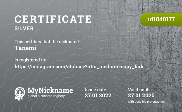Certificate for nickname Tanemi is registered to: http://tanemi.ucoz.com/