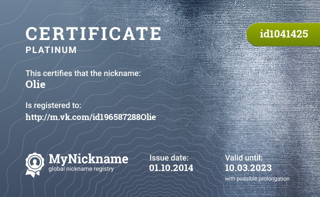 Certificate for nickname Olie is registered to: http://m.vk.com/id196587288Olie