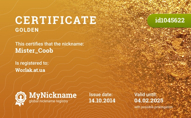 Certificate for nickname Mister_Coob is registered to: Worlak.at.ua
