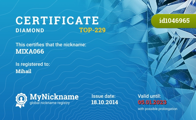 Certificate for nickname MIXA066 is registered to: Mihail