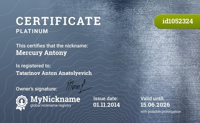 Certificate for nickname Mercury Antony is registered to: Татаринова Антона Анатольевича