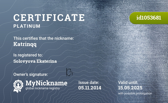 Certificate for nickname Katrinqq is registered to: Solovyova Ekaterina