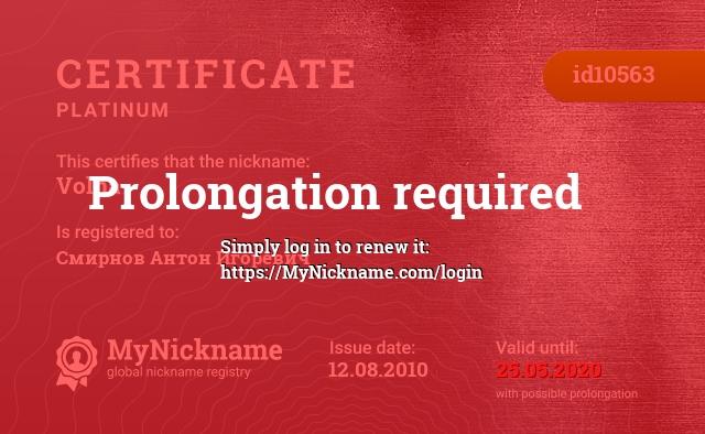 Certificate for nickname Volna is registered to: Смирнов Антон Игоревич