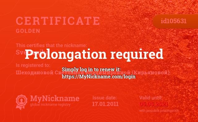 Certificate for nickname Svetlanika is registered to: Шеходановой Светланой Владимировной (Кирьяновой)