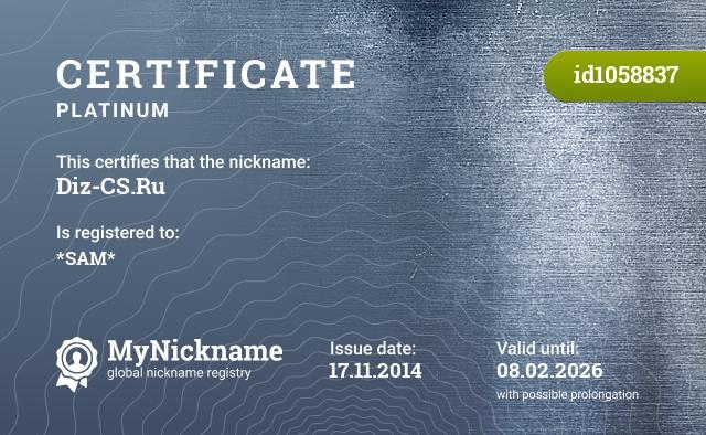 Certificate for nickname Diz-CS.Ru is registered to: *SAM*