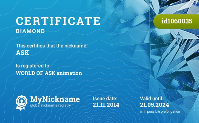 Certificate for nickname АSK is registered to: МИР анимации ASK