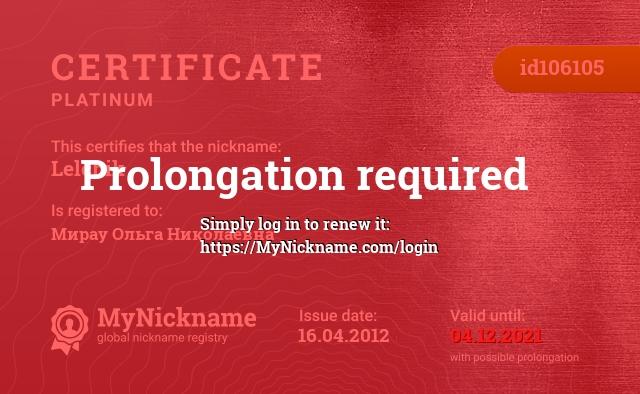 Certificate for nickname Lelchik is registered to: Мирау Ольга Николаевна