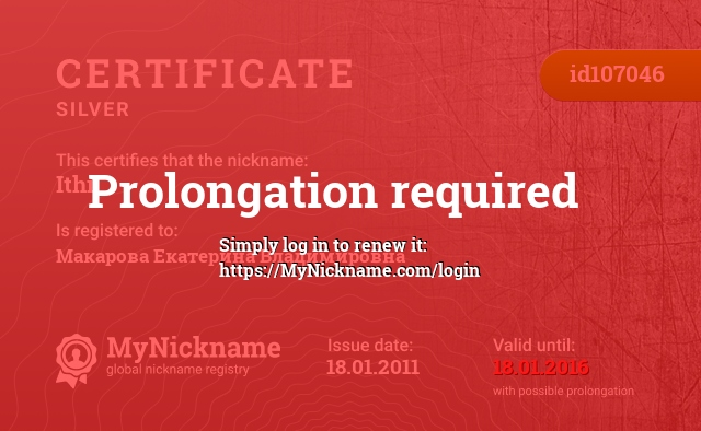 Certificate for nickname Ithi is registered to: Макарова Екатерина Владимировна