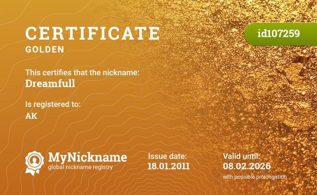 Certificate for nickname Dreamfull is registered to: АК
