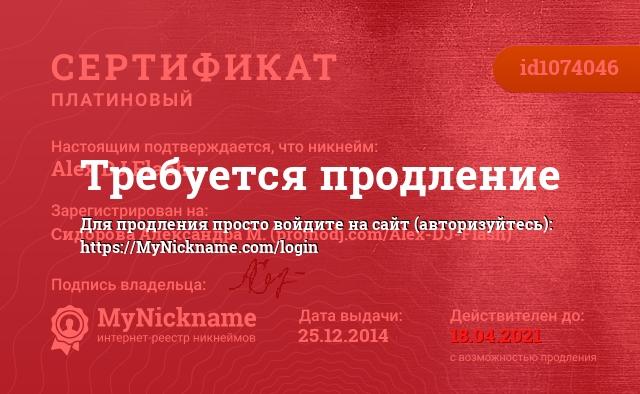 Сертификат на никнейм Alex DJ Flash, зарегистрирован на Сидорова Александра М.