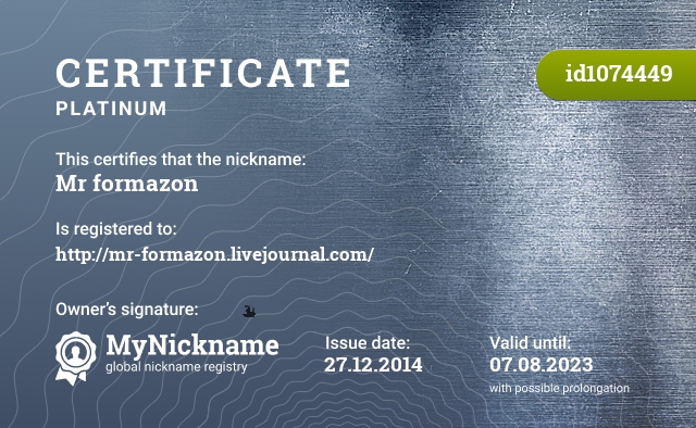 Certificate for nickname Mr formazon is registered to: http://mr-formazon.livejournal.com/
