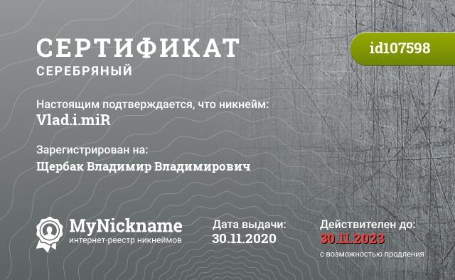 Certificate for nickname Vlad.i.miR is registered to: Румянцев Владимир Александрович