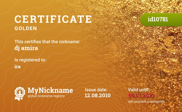 Certificate for nickname dj amira is registered to: ira