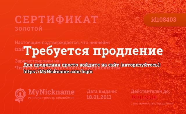 Certificate for nickname nsf is registered to: Чикуровым Владиславом Валериевичем