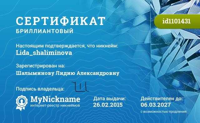 ���������� �� ������� Lida_shaliminova, ��������������� �� ���������� ����� �������������