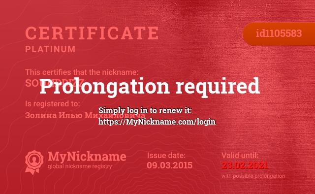 Certificate for nickname SOUNDDIZZ is registered to: Золина Илью Михайловича