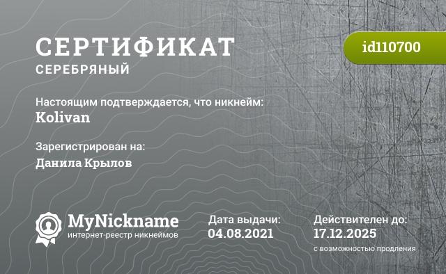 Certificate for nickname Kolivan is registered to: Kolivan First