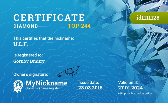 Certificate for nickname U.L.F. is registered to: Горнов Дмитрий