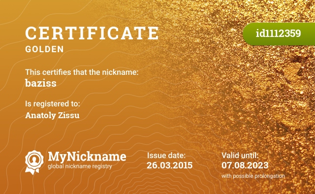 Certificate for nickname baziss is registered to: Anatoly Zissu