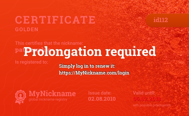 Certificate for nickname patamushta is registered to: