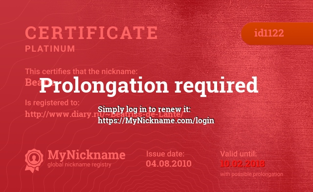 Certificate for nickname Beatta is registered to: http://www.diary.ru/~Beatriss-de-Lante/
