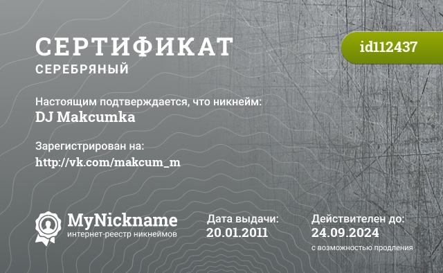 Certificate for nickname DJ Makcumkа is registered to: http://vk.com/makcum_m