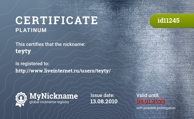Certificate for nickname teyty is registered to: http://www.liveinternet.ru/users/teyty/