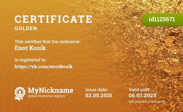 Certificate for nickname Enot Kosik is registered to: https://vk.com/enotkosik