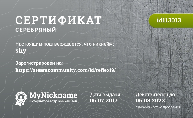 Certificate for nickname Shy is registered to: http://steamcommunity.com/id/kanpun/