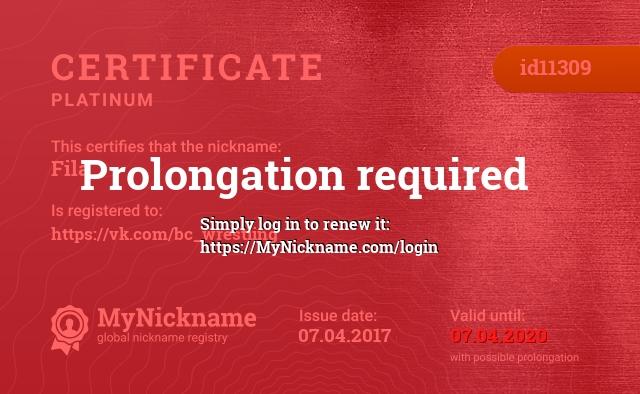 Certificate for nickname Fila is registered to: https://vk.com/bc_wrestling