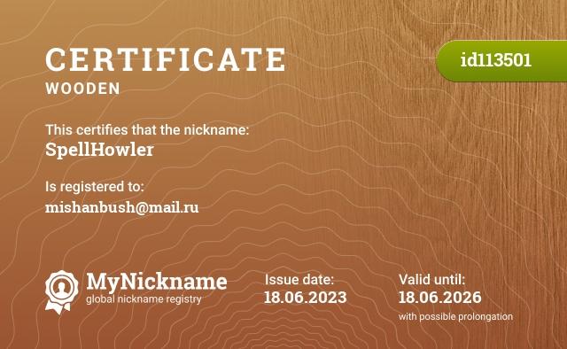 Certificate for nickname Spellhowler is registered to: sssssssssss