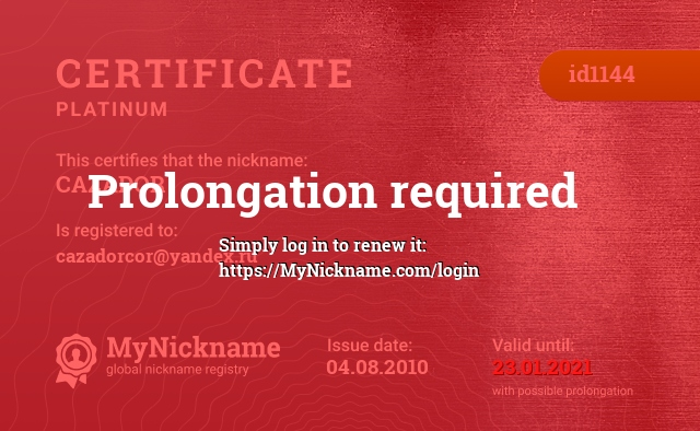 Certificate for nickname CAZADOR is registered to: cazadorcor@yandex.ru