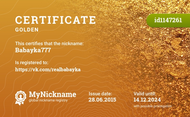 Certificate for nickname Babayka777 is registered to: https://vk.com/realbabayka