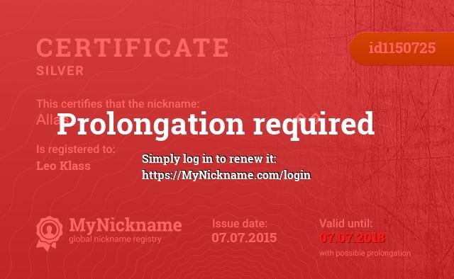 Certificate for nickname Allasᅠᅠᅠᅠᅠᅠᅠᅠᅠᅠᅠᅠᅠᅠᅠ�� is registered to: Leo Klass