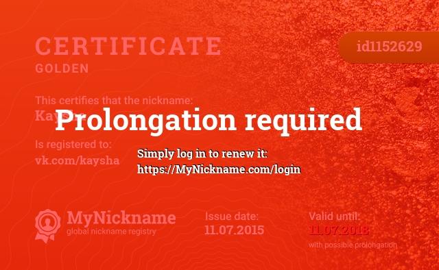 Certificate for nickname Kaysha is registered to: vk.com/kaysha