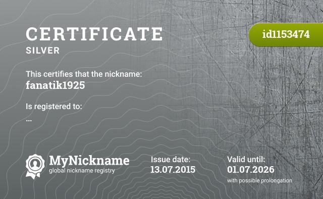 Certificate for nickname fanatik1925 is registered to: Андрей бочаров