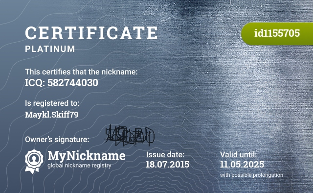Certificate for nickname ICQ: 582744030 is registered to: Maykl.Skiff79