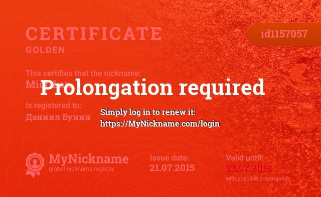 Certificate for nickname Mict-Lan is registered to: Даниил Бунин