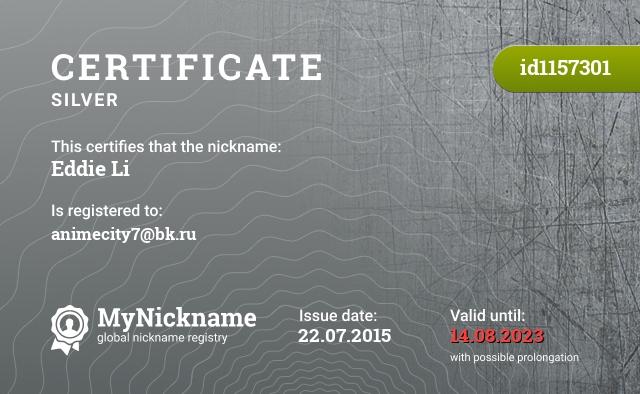 Certificate for nickname Eddie Li is registered to: animecity7@bk.ru