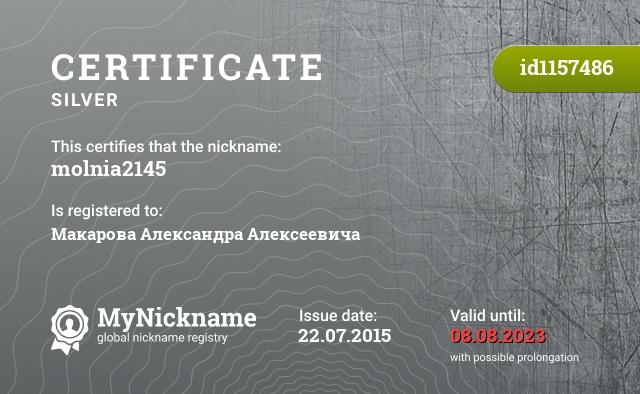 Certificate for nickname molnia2145 is registered to: Макарова Александра Алексеевича