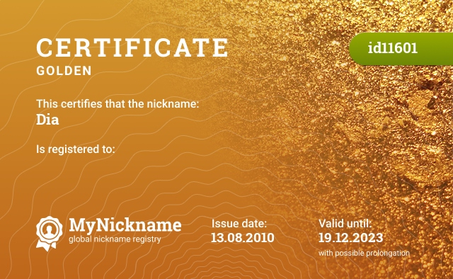 Certificate for nickname Dia is registered to: